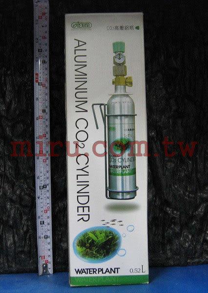 【西高地水族坊】ISTA伊士達 CO2高壓鋁合金鋼瓶(鋁瓶)(附單錶微調及掛架) (0.52L)