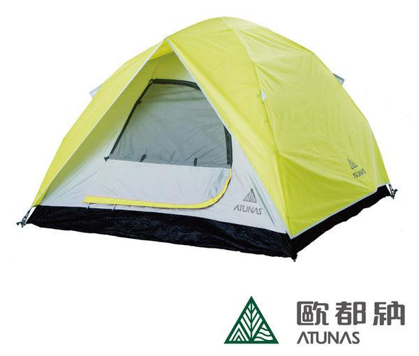 Atunas 歐都納 A-Tent1602 3-4人單門快速帳/帳篷 東山戶外