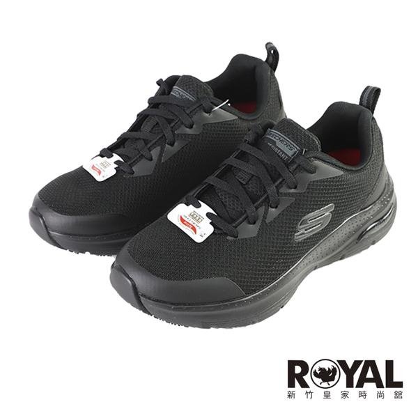 Skechers Arch Fit Sr 黑色 橡膠 止滑 透氣 工作鞋 女款 NO.J0943【新竹皇家 108019BLK】