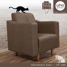 沙發【UHO】安可-貓抓皮單人沙發...