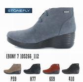 義大利 STONEFLY EBONY 7 安柏妮柔軟舒適短靴105266 H77 岩石墨 UK35~39