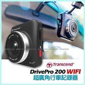 【愛車族購物網】創見DrivePro 200超廣角行車記錄器(TS16GDP200) _送16G卡