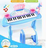 兒童電子琴寶寶早教啟蒙音樂男女益智玩具0-1-3-6歲SQ3668『科炫3C』