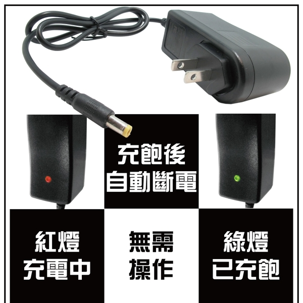 【CSP】NP4.5-6電池+6V1A兒童玩具車電池充電組/兒童電動車/玩具車/童車/兒童車/電池充電器 容量加大