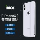 imos Apple iPhone X 半版 背面 玻璃貼 保護貼 i8 iX 4.7 5.5 5.8 Plus 美國 康寧