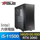 【南紡購物中心】華碩系列【真聖域守心】i5-11500六核 RTX3060 電玩電腦(16G/512G SSD)