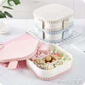 果盤創意現代客廳家用茶幾簡約時尚可愛個性塑料瓜子糖果盒水果盤【帝一3C旗艦】IGO