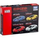TAKARA TOMY TOMICA汽車組 法拉利車組 多美小汽車 盒裝 COCOS TO175