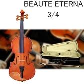 【非凡樂器】BEAUTE ETERNA 普級實木小提琴/棗木配件/3/4/初階小提琴