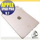 【Ezstick】APPLE IPad Pro 9.7吋 系列專用 二代透氣機身保護貼(平板機身背貼)DIY 包膜