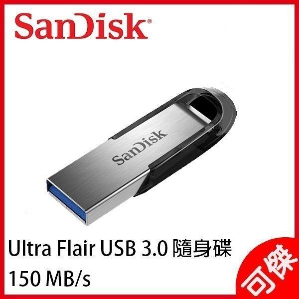 SanDisk Ultra Flair USB 3.0 隨身碟 128GB 150MB/s 總代理增你強公司貨