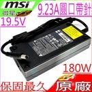 微星 變壓器(原廠)-MSI 19.5V,9.23A,180W,WE63,WE73,WE75,GE72MVR,GE73VR,GL63 8SDK,MS-17C6