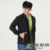 【南紡購物中心】【歐都納】男款精彩隨行防曬輕量風衣外套(A7GA2003M黑)
