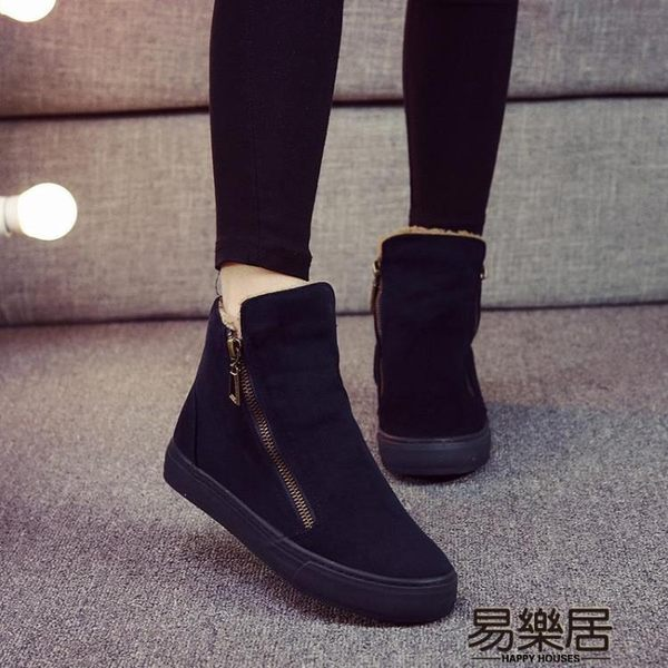 短靴平底馬丁短靴短筒棉靴