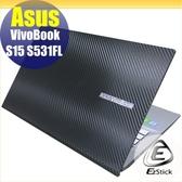 【Ezstick】ASUS S531 S531FL 黑色立體紋機身貼 (含上蓋貼、鍵盤週圍貼、底部貼) DIY包膜