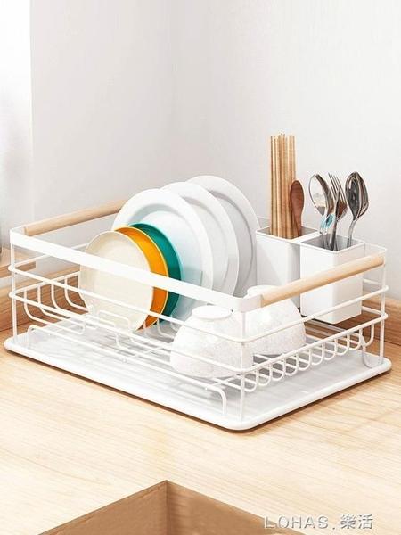 瀝水碗架廚房碗碟架瀝水架瀝碗架家用放碗水槽置物架洗碗筷濾水架 樂活生活館