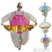 成人俄羅斯天鵝湖芭蕾舞充氣錶演服飾胖子搞笑男女cosplay服裝綠光森林