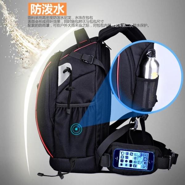 限定款攝影背包 Canon單反相機包戶外背包後背包便攜防潑水防盜尼康佳能專業攝影包jj