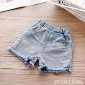 女童短褲夏裝新款中小童花朵刺繡百搭牛仔褲兒童時尚舒適褲子 格蘭小舖