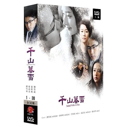 千山暮雪 DVD ( 劉愷威/穎兒/溫崢嶸/李智楠/趙楚侖/張然/張晨光/劉雪華/劉雋 )