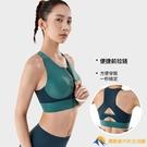 運動內衣女跑步防震防下垂健身文胸墊聚攏定型瑜伽背心