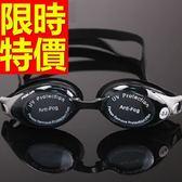 泳鏡-抗UV浮潛比賽游泳防霧蛙鏡3色56ab25[時尚巴黎]