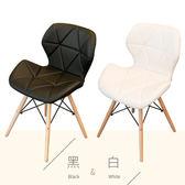 【IDEA】Belle 蝶翼美型時尚休閒椅/餐椅黑色