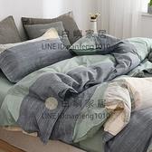 水洗棉床罩被套組床上四件套床單被套單人學生宿舍潮男【白嶼家居】