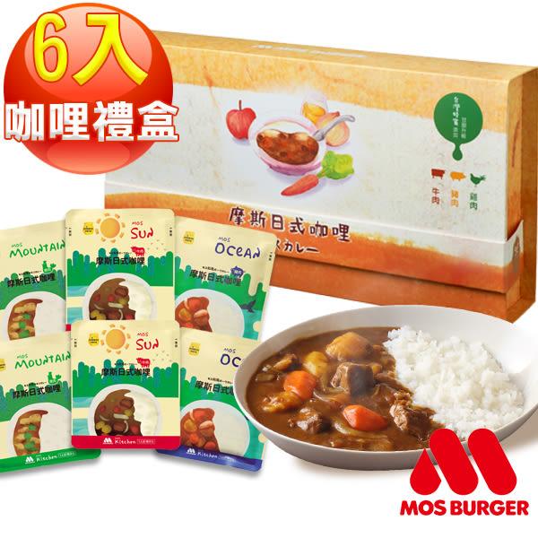 【禮盒組】日式咖哩包6入 (雞/豬/牛 任選)