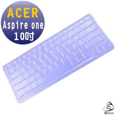 EZstick矽膠鍵盤保護膜-ACER Aspire one D150 10吋 系列專用鍵盤膜