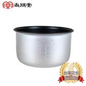 尚朋堂 40人份煮飯鍋專用內鍋NE-72
