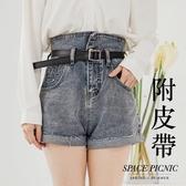 短褲 Space Picnic|高腰反摺單寧牛仔短褲-附皮帶(現貨)【C19123072】