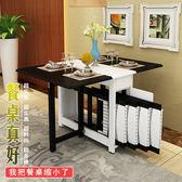折疊餐桌椅現代簡約長方形可伸縮小戶型北歐實木飯桌子家用2人xw 滿千88折