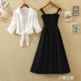 法國小眾復古高腰打底吊帶連身裙兩件套女夏裝新款學生套裝裙『艾麗花園』
