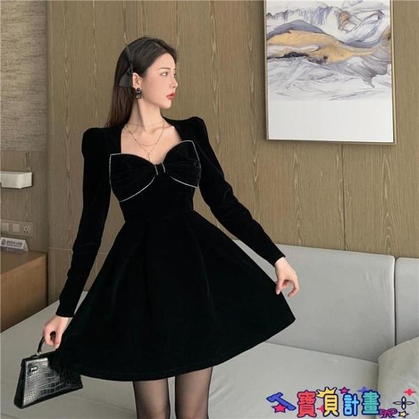 泡泡袖連身裙 黑色絲絨連身裙女春秋2021年新款蝴蝶結長袖裙子氣質收腰a字短裙 寶貝計畫