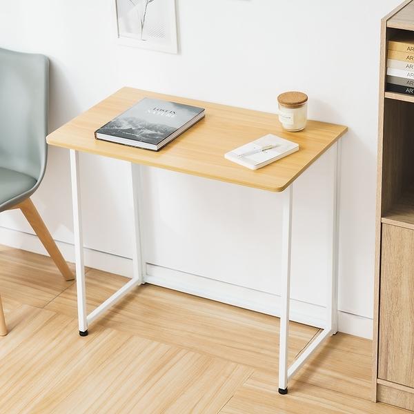 威瑪索 書桌/辦公桌/免組裝折疊桌-寬80深45高74cm-快速折疊方便簡潔