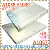 APPLE 電池-蘋果 電池 A1038,A1039,A1057,POWERBOOK G4,M9689F/A,M9970B/A M8983G,M8983,M9689