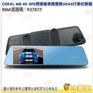 送32G記憶卡 CORAL M8 4K ...