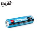 E-books B36 18650 充電式鋰單電池 2600mAh