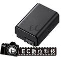 【EC數位】Sony A7R NEX-6 NEX-7 NEX-5 NEX-5T NEX-5N NEX-5R NEX-F3 A33 A35 A55 專用 NP-FW50 高容量電池