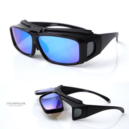 墨鏡 外掛可掀式大方框藍色反光偏光太陽眼鏡 近視族專用 過濾有害光線【NY344】中性款