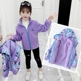 兒童外套 童裝女童沖鋒衣新款兒童春秋冬加絨加厚可拆三合一中大童外套 現貨清倉3-6