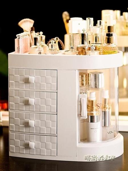 化妝品收納盒抖音同款家用梳妝台歐式置物架宿舍大容量桌面整理盒MBS「時尚彩紅屋」