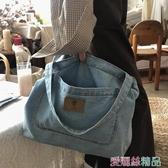 牛仔帆布包jmwomen牛仔布包大容量側背包韓版復古百搭斜背包手提包女包包潮交換禮物
