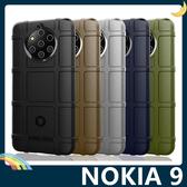 NOKIA 9 PureView 護盾保護套 軟殼 鎧甲盾牌 氣囊防摔 三防全包款 矽膠套 手機套 手機殼 諾基亞