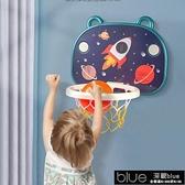 兒童籃球架 寶寶籃球架投籃兒童節藍球框投籃架籃筐幼兒玩具室內皮球嬰兒禮物