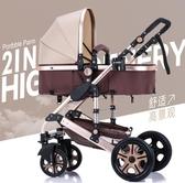 嬰兒推車高景觀嬰兒車可坐可躺推