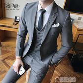 西服套裝男士三件套韓版修身新郎伴郎結婚禮服職業裝正裝   草莓妞妞