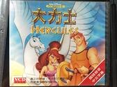 挖寶二手片-V04-086-正版VCD-動畫【大力士】英語發音 迪士尼(直購價)