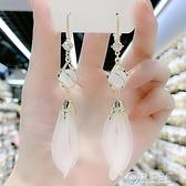 貓眼石白花瓣耳環超仙韓國氣質長款流蘇耳墜設計感網紅顯臉瘦耳飾 電購3C